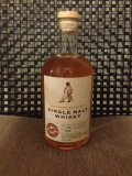 Alberta-single-malt-whisky